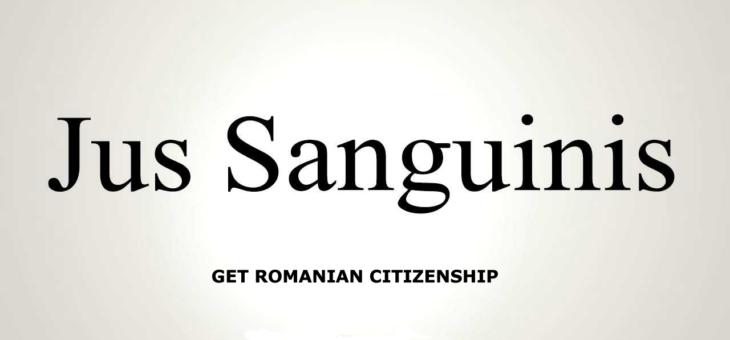 About Romanian Citizenship by Gabriel Toma – Founder of RomanianCitizenship
