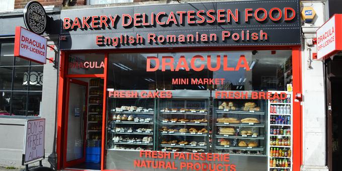 romanians uk shop